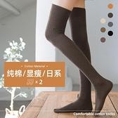 純棉過膝襪子女日系黑色長筒小腿襪春秋冬季及膝防滑JK高筒瘦腿襪 「雙11狂歡購」