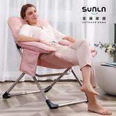 sunglobal家用休閒陽台電腦椅懶人椅摺疊椅躺椅靠背椅電競椅子 夢幻小鎮「快速出貨」