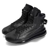 Nike Air Max 720 Satrn 慢跑鞋 黑 全黑 高筒 大氣墊 運動鞋 男鞋【PUMP306】 AO2110-001