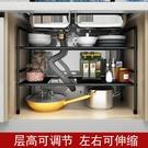 下水槽置物架 廚房下水槽置物架不銹鋼用品可伸縮落地櫥櫃多層收納儲物鍋架家用T