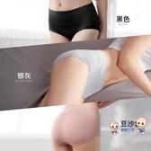 三角褲女  女士三角內褲棉質襠100%全棉襠暖宮無痕中腰短褲性感提臀 多色 雙12提前購