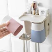 ✭米菈生活館✭【P650】環保小麥洗漱套裝 小麥纖維  吸盤牙刷架 漱口杯 掛壁式 瀝水 牙膏 刷具