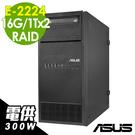 【現貨】 ASUS TS100-E10 商用伺服器 E-2224/16GB/1Tx2/300W/RAID