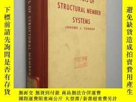 二手書博民逛書店結構杆件系統分析(ANALYSIS罕見OF STRUCTURAL