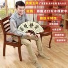 實木椅子電腦椅家用辦公椅帶扶手靠背椅子餐椅休閒臥室實木老人椅 草莓妞妞