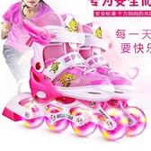 溜冰鞋兒童全套裝男童女童輪滑鞋旱冰可調節大小碼初學者專業 阿卡娜