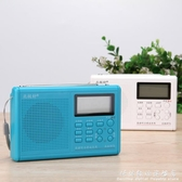 北極針大學英語四級四六級聽力收音機FM調頻46級考試專用校園廣播  科炫數位