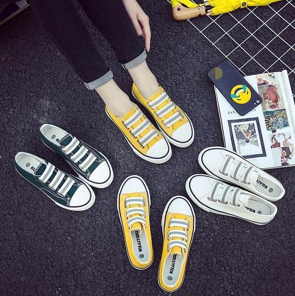 2018春季新款小白帆布鞋韓版學生百搭平底懶人布鞋