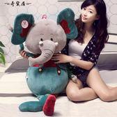 創意酷酷大象熊熊領帶象老鼠毛絨公仔兔子娃娃 兒童玩偶生日禮物【奇貨居】
