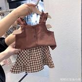 女寶寶可愛套裝夏2021新款女童洋氣兩件套吊帶背心 半身裙時髦 快速出貨