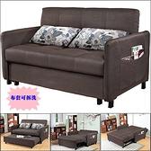 【水晶晶家具/傢俱首選】JX1433-2泰勒133cm雙人直拉功能性布面沙發床(可拆洗)