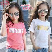女童夏季薄款短袖t恤兒童白色打底衫小童體恤上衣正韓3-11歲三角衣櫥