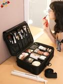 化妝包 女大容量多功能便攜ins風網紅旅行化妝箱專業化妝師跟妝包化妝包 快速出貨