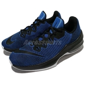 Nike 籃球鞋 Air Max Infuriate 2 II GS 藍 黑 低筒 運動鞋 氣墊 女鞋 大童鞋【PUMP306】 943810-400