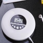 CD機 便攜式CD播放器學生英語MP3音樂專輯光盤播放機cd機隨身聽復讀機 - 夢藝家