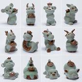 可愛12十二生肖擺件工藝品陶瓷鼠牛兔龍蛇馬羊猴狗招財豬家居裝飾【購物節限時83折】