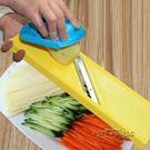 切絲切片廚房神器切菜器切絲器