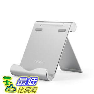 [104美國直購] Anker Aluminum Multi-Angle Universal Phone and Tablet Stand 手機平板支架 黑銀兩色