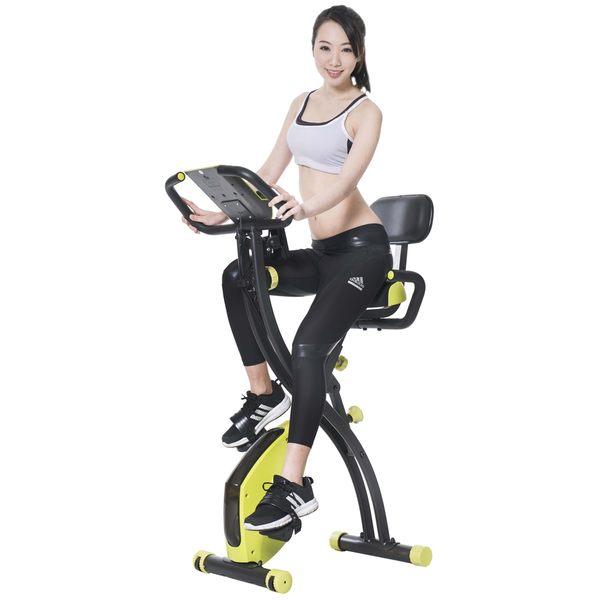 ⦿超贈點五倍送⦿ tokuyo 炫彩磁控俏折健身車 TB-199M (三合一XBR變型系統)