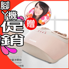 tokuyo TF-607 好腳色3D溫感滾足樂 【加碼 贈軟Q頸肩按摩枕】