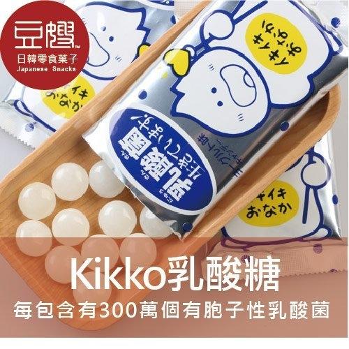 【團購力量大】日本零食 Kikko乳酸菌糖果(30包/盒)