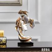 創意抽象藝術情侶擺件客廳酒櫃書房裝飾品人物雕塑工藝品結婚禮物 FF4112【美好時光】