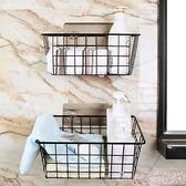 浴室置物架衛生間洗手間洗漱臺三角廁所收納廚房牙刷杯免打孔壁掛  suger