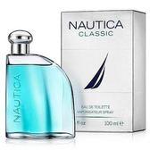 ※薇維香水美妝※ NAUTICA CLASSIC 經典 男性淡香水 5ml分裝瓶 實品如圖二