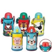 虎牌600cc童用兩用款/有吸管保溫瓶R獅子MBR-S06G-R