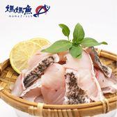 媽媽魚N.優質養殖系列-青斑石斑魚片(200g/片,共兩片)﹍愛食網