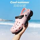 防滑情侶女鞋洞洞鞋女夏季 學生護士增高沙灘鞋男大碼包頭拖涼鞋 快速出貨