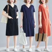 大尺碼洋裝夏季寬鬆韓版中長款女裝胖mm純色V領顯瘦短袖連身裙潮TT420『美鞋公社』