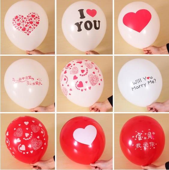 [協貿國際]  婚慶用品氣球圓形珠光氣球 (50個價)