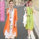 棉麻洋裝 棉麻連身裙女裝中長款春裝新款民族風文藝兩件套夏天套裝裙子 韓菲兒