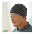 日本製室內帽...