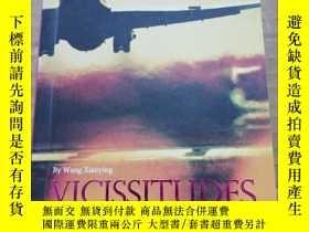 二手書博民逛書店VICISSITUDES罕見OF LIFE By Wang Xi