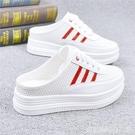 包頭懶人半拖鞋鬆糕厚底小白鞋女外穿時尚百搭網紅新款夏季潮