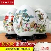 景德鎮陶瓷器富貴吉祥福蛋招財蛋擺件現代中式創意家居裝飾工藝品 YXS新年禮物