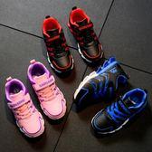 兒童運動鞋男童鞋小學生男孩跑步鞋子女童二鞋休閒寶寶鞋雙11購物節必選
