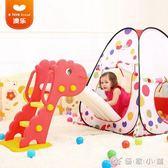 兒童室內外家用多功能滑梯塑料嬰幼兒寶寶滑滑梯海洋球玩具 優家小鋪igo
