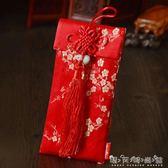 婚慶商務紅包結婚創意布藝利是封改口紅包通用元紅包袋 晴天時尚館