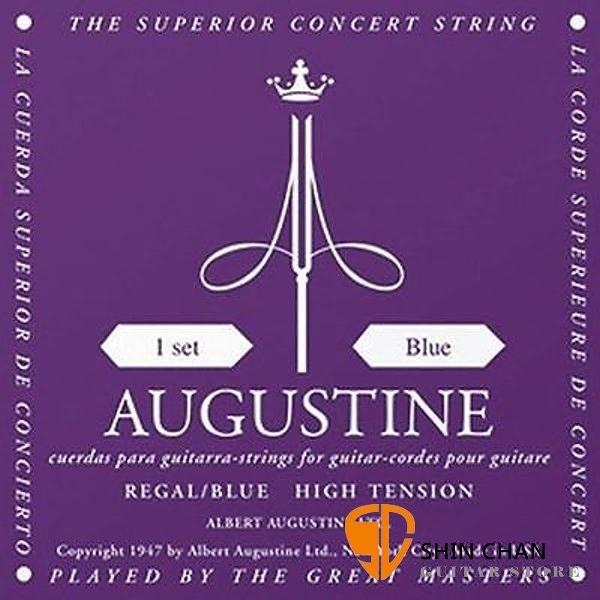 AUGUSTINE(紫藍)高張力古典弦【古典弦專賣店/古典吉他弦/尼龍弦】Regal Blue/Extra High