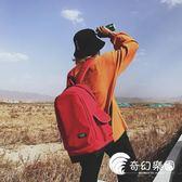 後背包-韓版原宿ulzzang 高中學生ins超火雙肩包大容量背包男-奇幻樂園