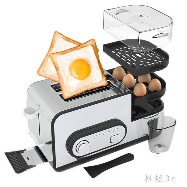 220V HX-5092多士爐全自動家用多功能早餐吐司烤面包機 aj8964『科炫3C』