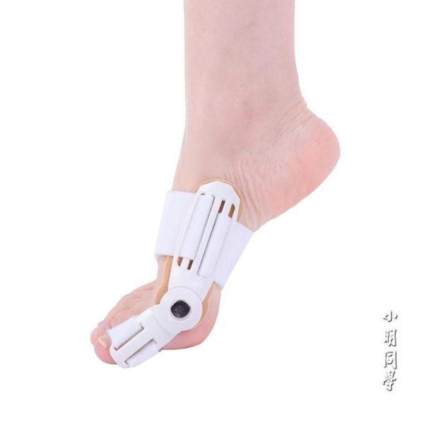 現貨清出大拇指外翻矯正器 腳趾套成人拇指外翻矯正器 大腳骨矯正器日夜用 4-26