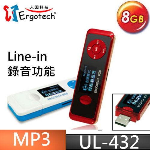 【買就送MP3收納袋+免運費】人因 MP3 8GB 草莓戀人 UL432 MP3 隨身聽*1P (LINE-IN+可擴充記憶卡)