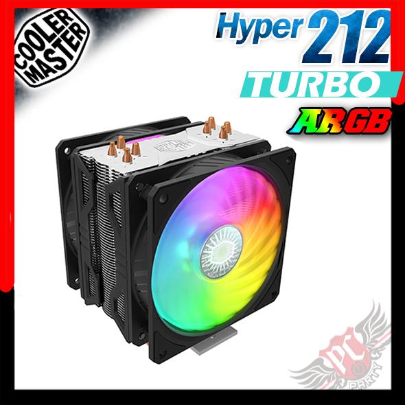 [ PC PARTY ] CoolerMaster HYPER 212 ARGB Turbo 散熱器