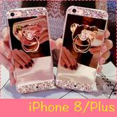 【萌萌噠】iPhone 8 / 8 Plus  奢華女神鏡面款 水鑽貼鑽全包鏡面軟殼+小熊支架 組合款 手機殼