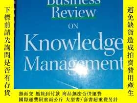 二手書博民逛書店Harvard罕見Business Review ON Know