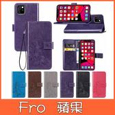 蘋果 iPhone 11 11 Pro 11 Pro Max 手機皮套 幸運草皮套 掀蓋殼 插卡 支架 保護套